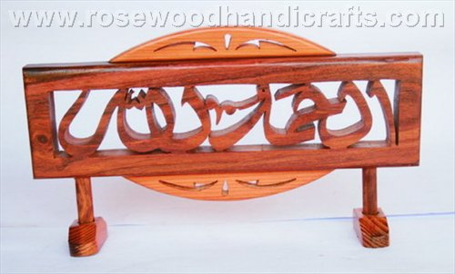 Wooden Calligraphy Stand